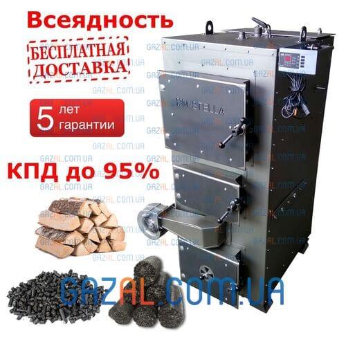 Пиролизный котел DM-STELLA (80-120) кВт