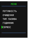 Контролери OXI до пальників