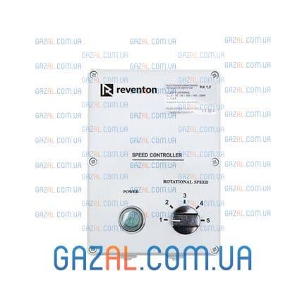 Reventon HC 1.2A регулятор скорости оборотов