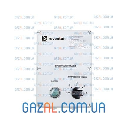 Reventon HC3P 1.2A регулятор скорости оборотов