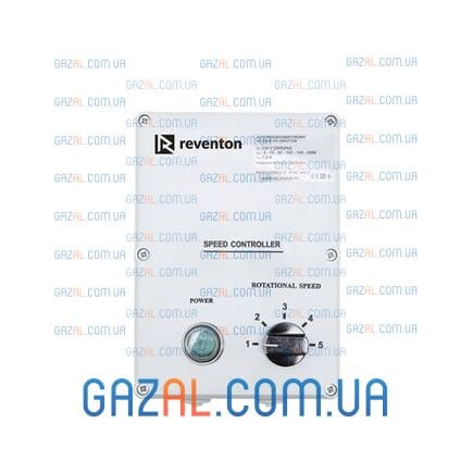 Reventon HC3P 3.0A регулятор скорости оборотов
