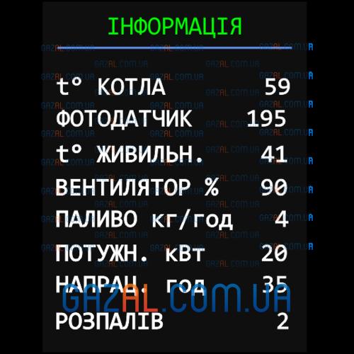 Контроллер OFC-OXI-2